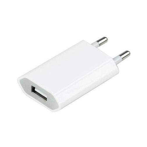 Sieciowa ładowarka USB do telefonu 1A - biały.